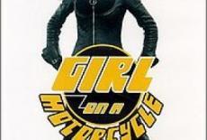 ''Мотоциклистка'' (1968)