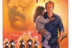 ''Глаз тигра'' (1986)